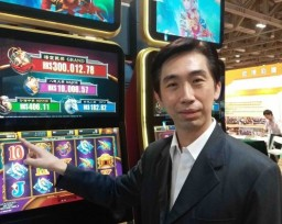 weike-gaming-daven-tay-free-play-points-e1480587544286